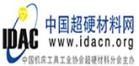 中国超硬材料网